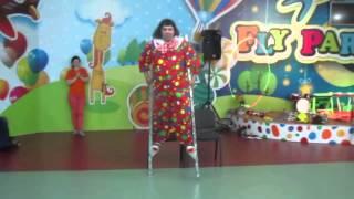 Ходули с клоуном в