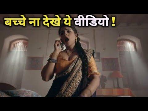 Download bollywood web series, indian top 3 web series, alt balaji, ullu web series, hsfilms