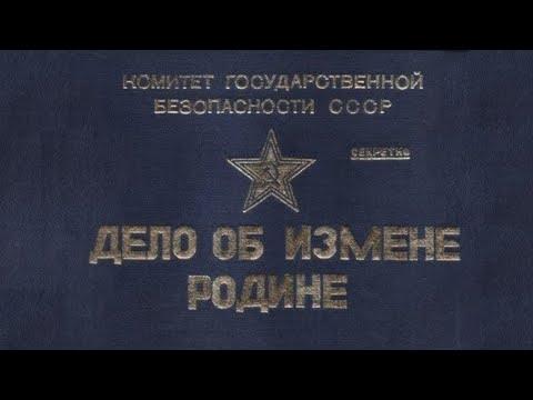 """Уведомление участникам организованного преступного сообщества """"Российская Федерация"""""""