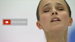 ЭТО МУЗЫКА НА ЛЬДУ Анна Щербакова Короткая Программа Финал Гран При 2019 в Турине