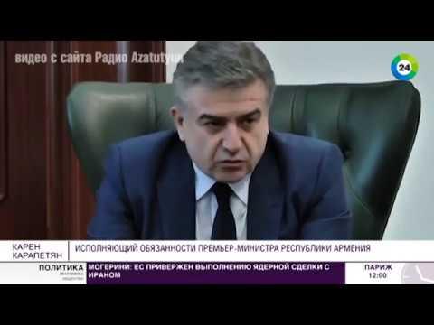 Протест возобновился: переговоры Пашиняна и Карапетяна отложены