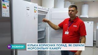 як зробити велику морозильну камеру