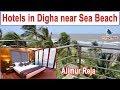 Hotel in Digha, India near Sea Beach | Alimur Reja |