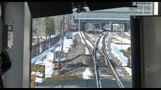 東北新幹線と立体交差する古川駅を出発する陸羽東線上りキハ110系の後方展望