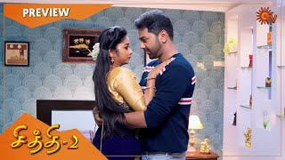 Chithi 2 - Preview | Full EP free on SUN NXT | 16 Feb 2021 | Sun TV Serial