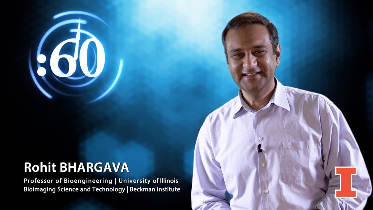 A screenshot from 60 Second Science: Rohit Bhargava on Chemical Imaging