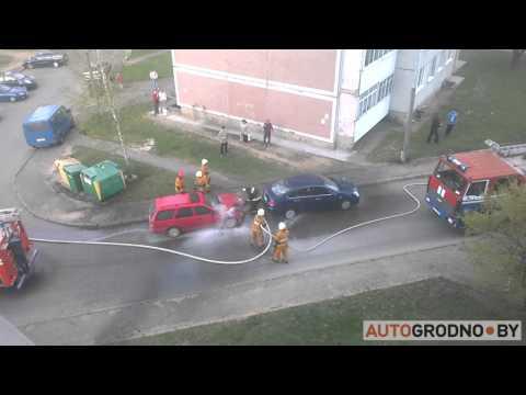 AutoGrodno.by: Пожар автомобиля