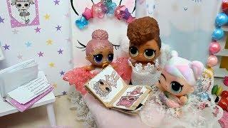 - Куклы лол. Малышки нашкодили. LOL SURPRISE Мультик про куклы от канала ЭМ СИ ФЕМИЛИ