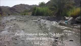 New Balochi Music 2013 from Balochistan Iranshahr Iran Zarden Goshana