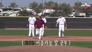 [#2019애리조나이야기] 박병호, 장영석, 김수환선수의 훈련