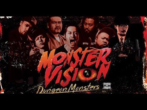 【フル】Dungeon Monsters「MONSTER VISION」(Yuto.com™ & kiwy Remix) #フリースタイルダンジョン