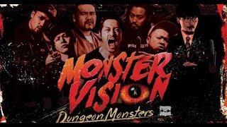 【フルVer.】Dungeon Monsters「MONSTER VISION」(Remix by Yuto.com™ & kiwy) #フリースタイルダンジョン
