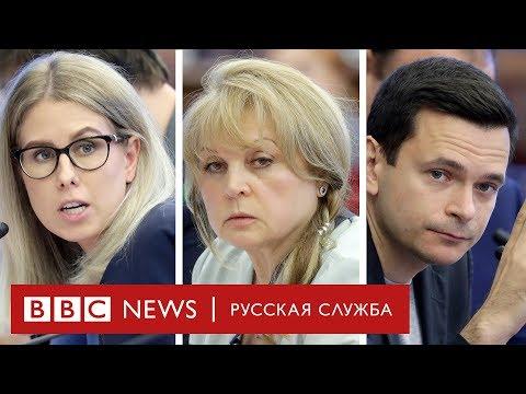 Яшин, Соболь, Гудков и Памфилова. Кандидаты в ЦИКе