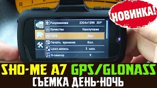 Обзор видеорегистратора Sho me A7 GPS GLONASS отзывы