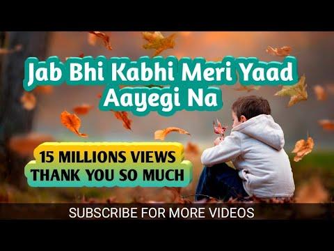 💖 Jab Bhi Kabhi Meri Yaad Aayegi Na💖So Sad Dialogue 💖 WhatsApp Status Video💖
