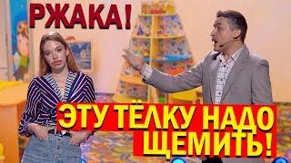 Весь зал Угарает над этой пародией как Комаровский ТЁЛОК выбирал