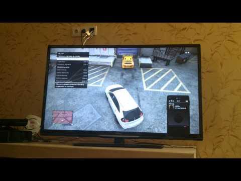 Продажа машины за полную стоимость в GTA 5 Online