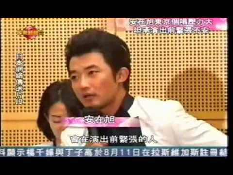 2009 09 27  HK Cable TV (Japan Concert Interview)