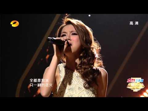 我是歌手-第二季-第1期-邓紫棋《泡沫》-【湖南卫视官方�P�0108