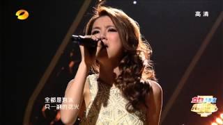 我是歌手-第二季-第1期-邓紫棋《泡沫》-【湖南卫视官方版1080P】20140108