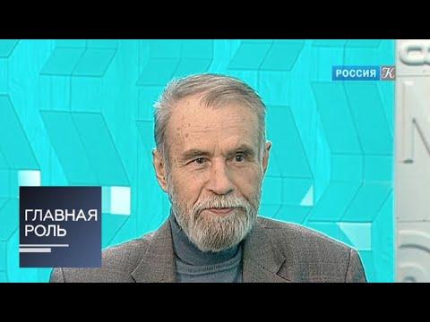 Главная роль. Владимир Маканин. Эфир от 17.01.2013