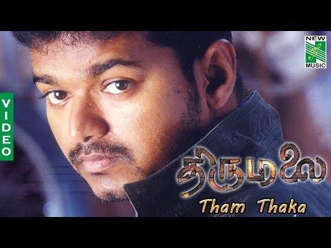 Tham Thaka Video   Thirumalai    Vijay   Vairamuthu