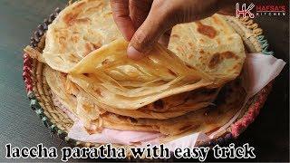 Lachha Paratha Recipe l لچھا پراٹھا l Restaurant Style Trick-Lachha Paratha | Pheni Paratha.