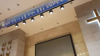 홍성성결교회 엘이디 특수조명 설명.