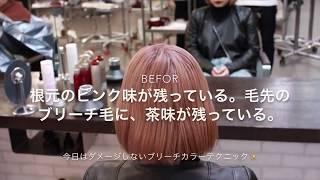 美容室DaBdaikanyamaのサロンワークの1シーン☆ 脱染剤 TINT ESCAP 6% 1:...