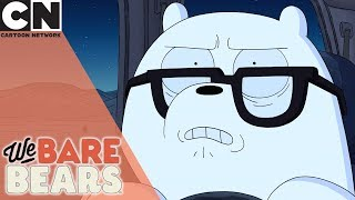 We Bare Bears | Captain Ice Bear | Cartoon Network