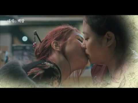 Lily Fever Eps 9 - Drama Korea (Indo Subs)