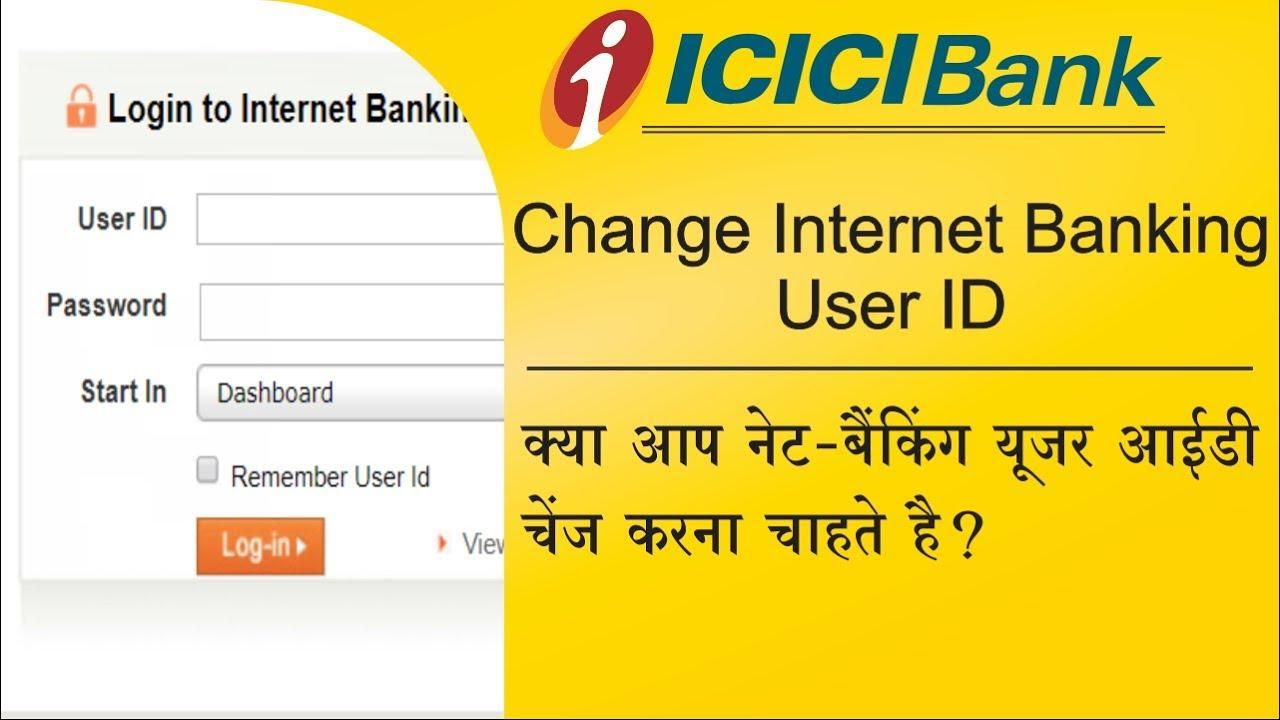 icici internet banking user id change