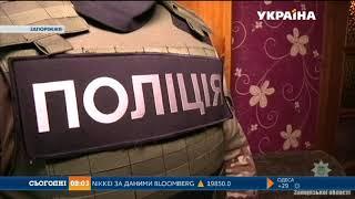 В'язниці, де тримали нарко та алкозалежних викрили у Запоріжжі