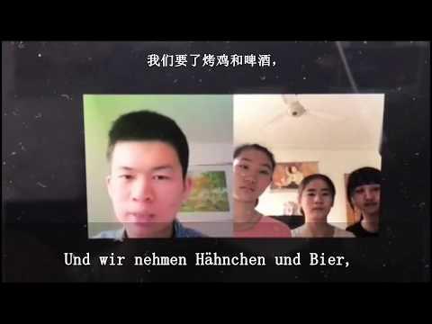 Videowettbewerb: MEIN DEUTSCH(-LAND)-ALUMNI - Gewinnerteam Ganquan Fremdsprachenschule Shanghai