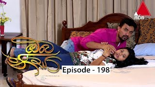 Oba Nisa - Episode 198 | 10th January 2020 Thumbnail