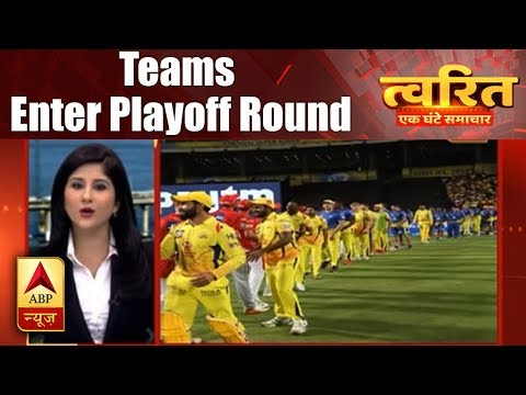 Twarit: Kolkata, Chennai, Hyderabad and Rajasthan's team enter playoff round in IPL 2018
