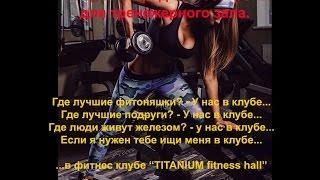 Разрешенные стероиды или мощный заряд тестостерона для тренажерного зала.