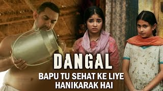 Dangal NEW Song 'Haanikaarak Bapu' Releases Soon | Aamir Khan