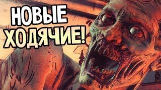 The Walking Dead: A New Frontier Прохождение На Русском #1 — НОВЫЕ ХОДЯЧИЕ!