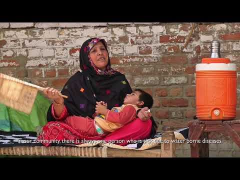 A Documentary on Sindh Municipal Services Program