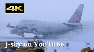 [4K] Plane Spotting in Snow - Boeing 747 China Airlines and Korean Air at New Chitose Airport