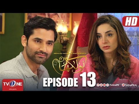Naulakha | Episode 13 | TV One Drama | 30 October 2018