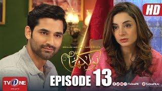 Naulakha | Episode 13 | TV One Drama | 30 October 2018