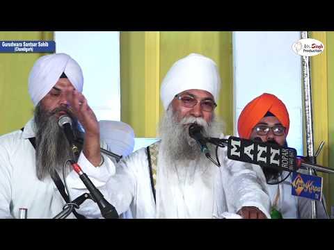 Sant Baba Saroop Singh Ji Chandigarh Wale , Gurudwara Santsar Sahib Chandigarh 2017 Samagam