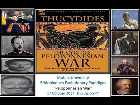 """MB #Ethiopianism Evolutionary Paradigm  """"Peloponnesian War""""    Discussion P7"""
