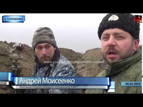 Новости Новороссии, антимайдан, ДНР, ЛНР и Донбасса. Война