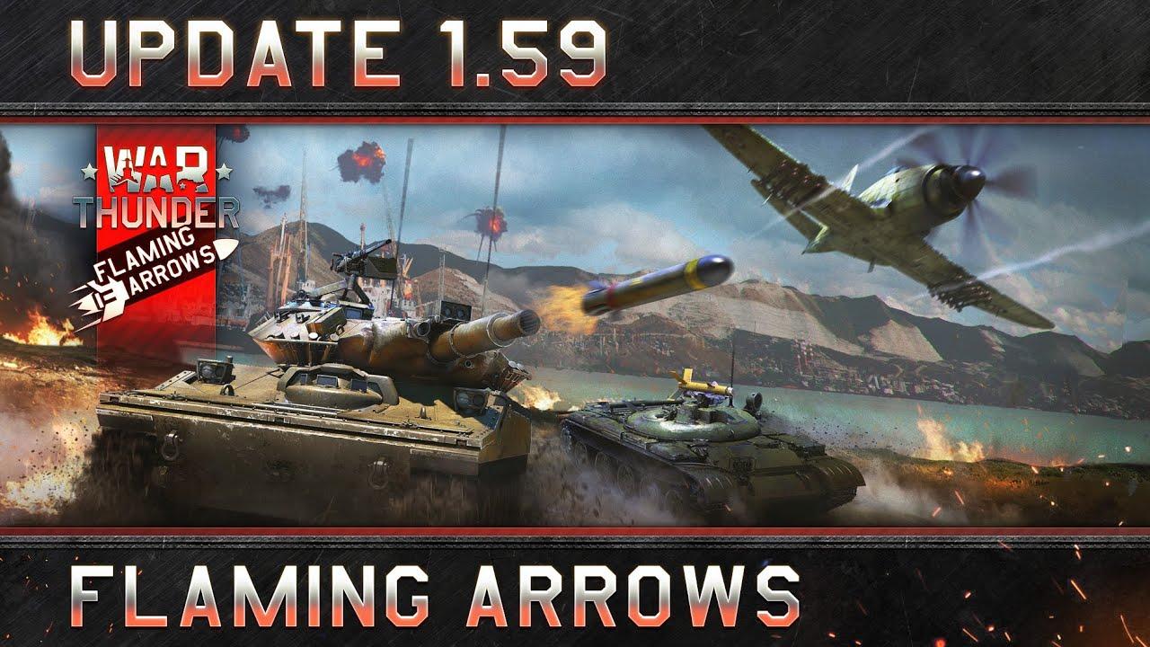 War Thunder 1.59