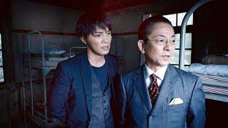 2014年4月26日公開 【イントロダクション】 特命係、絶海の孤島へ!20...