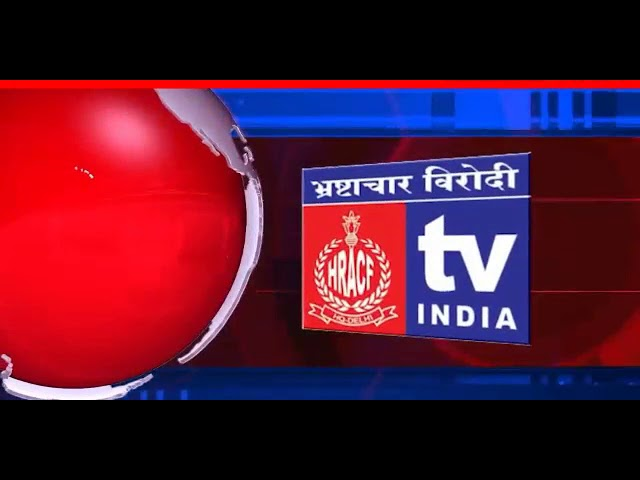 ANTI CORRUPTION TV INDIA LIVE Data 17/08/2019