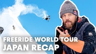 Travis Rice Wins The Freeride World Tour In Japan | Full Highlights